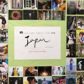 日台芸術交流展(Asahijuku Camera Team 写真展)